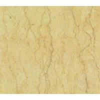 Quality Egyptian Yellow /Sunny Beige Marble Tiles for sale
