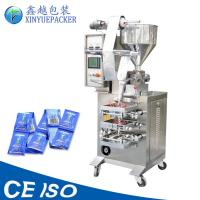 China Customized Juice Pouch Packing Machine , Durable Honey Packaging Machine on sale