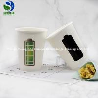 China Color Changed Pe Coated Paper Cup Special Type Compostable Hot Cups on sale