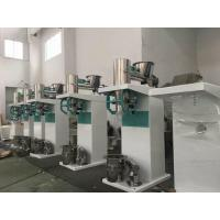 Quality Pneumatic Drive Semi Automatic Bagging Machine High Speed 150 - 200 Bags Per Hour for sale
