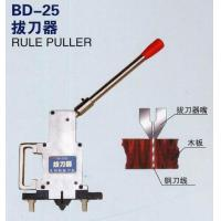 Buy cheap Rule Puller Cutting Blade Auto Bender Machine Smart Design from wholesalers