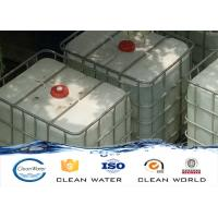Buy cheap Colorless or light yellow Liquid heavy metal removal for metal ions water product