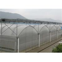 Quality Arch Shape Clear Polycarbonate Greenhouse Polycarbonate Hollow Board Covering Material for sale