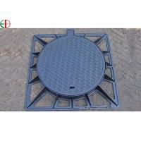 Quality OEM Design Locking Ductile Cast Iron Manhole Cover Weight And Sizes EB16004 for sale