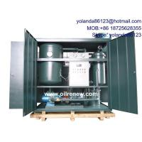 Buy cheap Weather Proof House Type Vacuum Turbine Oil Purification System | Turbine Oil from wholesalers