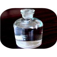 Buy cheap Clear Colorless Liquid Safe Organic Solvents CAS 96-48-0 γ Butyrolactone GBL product