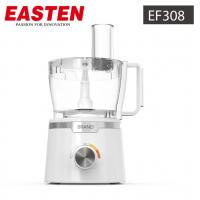 Quality China 2.4 Liters Multi-functional BIS Food Processor For India/ 800W Food Processor With BIS for sale