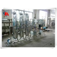 Quality Imported RO Membrane Water Filter Machine , Water Purifier Machine For Business for sale