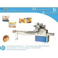 Quality Bread and butter horizontal straight pillow automatic packing machine Bread and butter horizontal straight pillow automa for sale