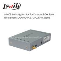 Quality GPS Navi Box Upgrade Kit for  Kenwood Unit - DDX-6039 / 7056/ 5032 / 8034 , 1GHz Frequency for sale