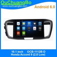 China Ouchuangbo car video multimedia player android 6.0 for Honda Accord 9 (2.0 Low) with gps navigation  MP3 MP4 SWC on sale