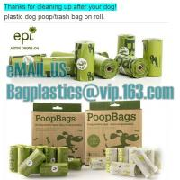 pet products, pet bag, litter bags, poop bags, pet supplies, clean up, tidy bag, dog waste