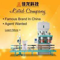 Quality Animal Feed Powder Packing Machine / Powder Bag Filling Machine for sale