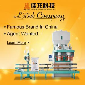 Quality Animal Feed Powder Packing Machine / Powder Bag Filling Machine for sale