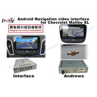 Buy Upgrade 1080P Touch Multimedia Video Interface for13-15 Chevrolet Malibu, Mirrorlink at wholesale prices