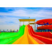 Quality Professional Design High Speed Slide Water Park Equipment With Multi Color for sale