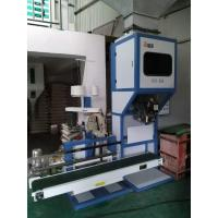 Quality Coffee Beans / Rice / Corn / Grains Packing Machine With High Precision for sale