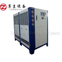 Quality Glycol Tank Brewery Chilling System 0.15 - 0.3Mpa Pressure R404A / R404C Refrigerator for sale