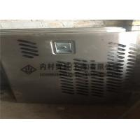 Quality cover door for radiator for sale