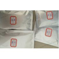 Quality Cas 315-37-7 Testosterone Enanthate Powder for sale