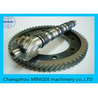 Quality Durable Bevel Pinion Gear For Trucks And Auto , Crown Wheel And Pinion for sale
