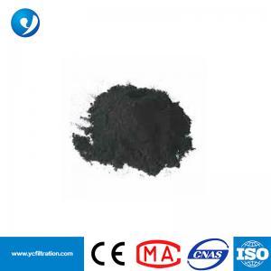 Quality YC5504PA Black 3D SLS Printer PA12 Nylon Powder for sale