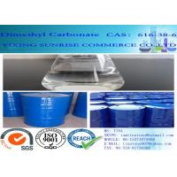 Quality Paint Dimethyl Carbonate Solvent Slightly Odor Liquid CAS 616-38-6 C3H6O3 for sale