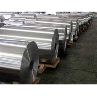 China Aluminum sheets coils on sale