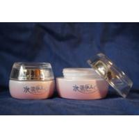 Quality Moisturizing Night Cream (Pretty Women) for sale
