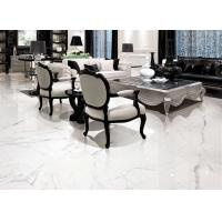 Quality High Gloss White Porcelain Floor Tiles 600x1200 Mm Size Easy Maintenance for sale
