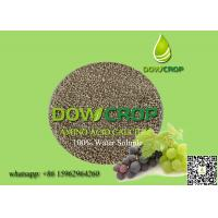 China DOWCROP 100% WATER SOLUBLE HIGH QUANLITY TRACE ELEMENT AMINO ACID CHELATED CALCIUM  GRANULAR WATER SOLUBLE FERTILIZER on sale