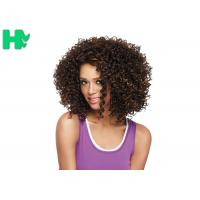 Quality Near To Real Hair Wig Natural Look Curly Full Head Synthetic Hair Wig for sale
