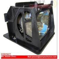 China Projector Lamp for NEC VT77LP on sale
