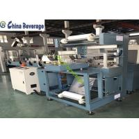 China Customized Shrink Wrap Packing Machine Automatic PE Film Plastic Bottle on sale