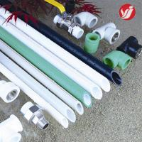 Quality S4 PN1.6Mpa PPR Plastic Water Pipe Fittings Hot Cold Water Fittings White Optional Color for sale