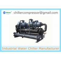 25 TR -250 TR Water Cooling System Industrial Water Cooled Chiller
