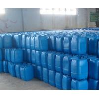 Buy cheap Phosphoric Acid 85% food grade from wholesalers