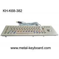 Buy cheap 70 Keys Industrial Keyboard with Trackball , Rugged Panel Mount Keyboard from wholesalers