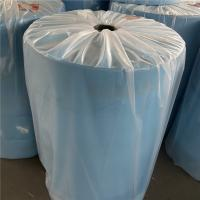 Quality chemical bonded non woven polyester interlining nonwoven fabric for garment for sale