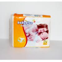 Buy baby diaper at wholesale prices