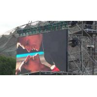 China Rental Outdoor Full Color LED Video Display New Product on sale
