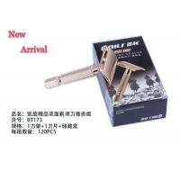 Quality Single Blade Safety Razor Silver Gold Metal Handle Razor For Men for sale