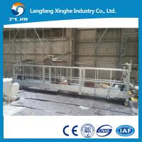 Buy cheap Manufacturer100% copper gearing hot galvanizing   2.2KW Building repairing  suspended platform product