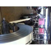 Quality 201 301 303 304 Stainless Steel Metal Strips SS Strips 0.01 - 2.0mm SS Rolls for sale