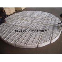 Quality PP / Nylon Knitted Wire Mesh Demister Pad For Filtering And Separating In Recation Tower for sale