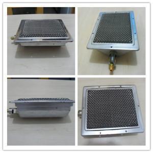 China Infrared Gas BBQ Burner (HD220) on sale