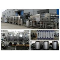 Quality Water purifier machines , Hollow fiber ulrtra filter for commercial water purification system for sale