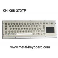 Quality Water Proof Industrial Computer Keyboard / Metal SS Panel Mount Keyboard with Touchpad for sale