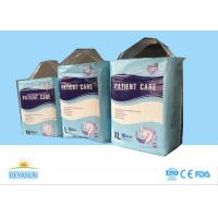 Quality Soft Nonwoven All Natural Disposable Diapers With Designs , Free Samples for sale