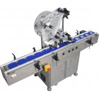 Quality Automatic Flat Surface Label Applicator Machine,SUS304 stainless steel economy automatic top and side labelling machine for sale
